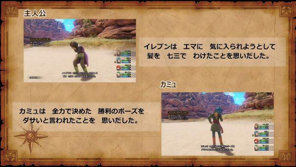 NS《勇者斗恶龙11S》宣布推出试玩版 存档可继承至正式版