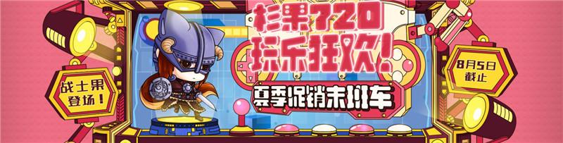 《中国式家长》 24元,10款低至3元的创意游戏盘点