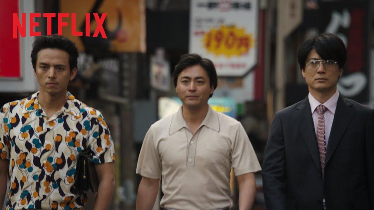 山田孝之新剧《全裸监督》最新剧照曝出 强壮FBI探员抢镜