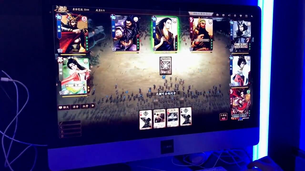 CJ:腾讯云游戏上手体验 从启动到进入游戏非常快