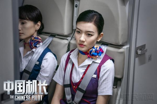 根据真实事件改编 《中国机长》首曝正式预告