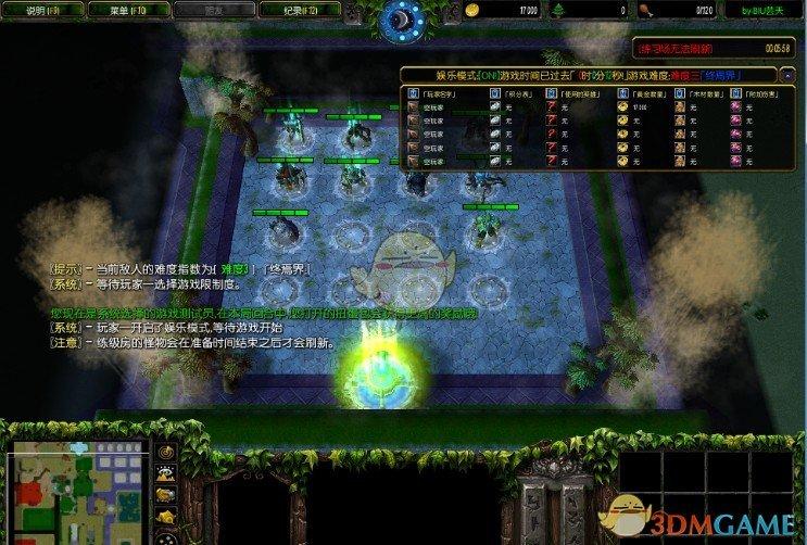 《梦·天墟》v1.3.0[war3地图]