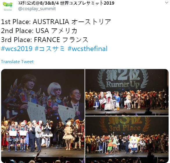 东道主日本榜上无名 最新世界COSPLAY峰会大赛3甲决出