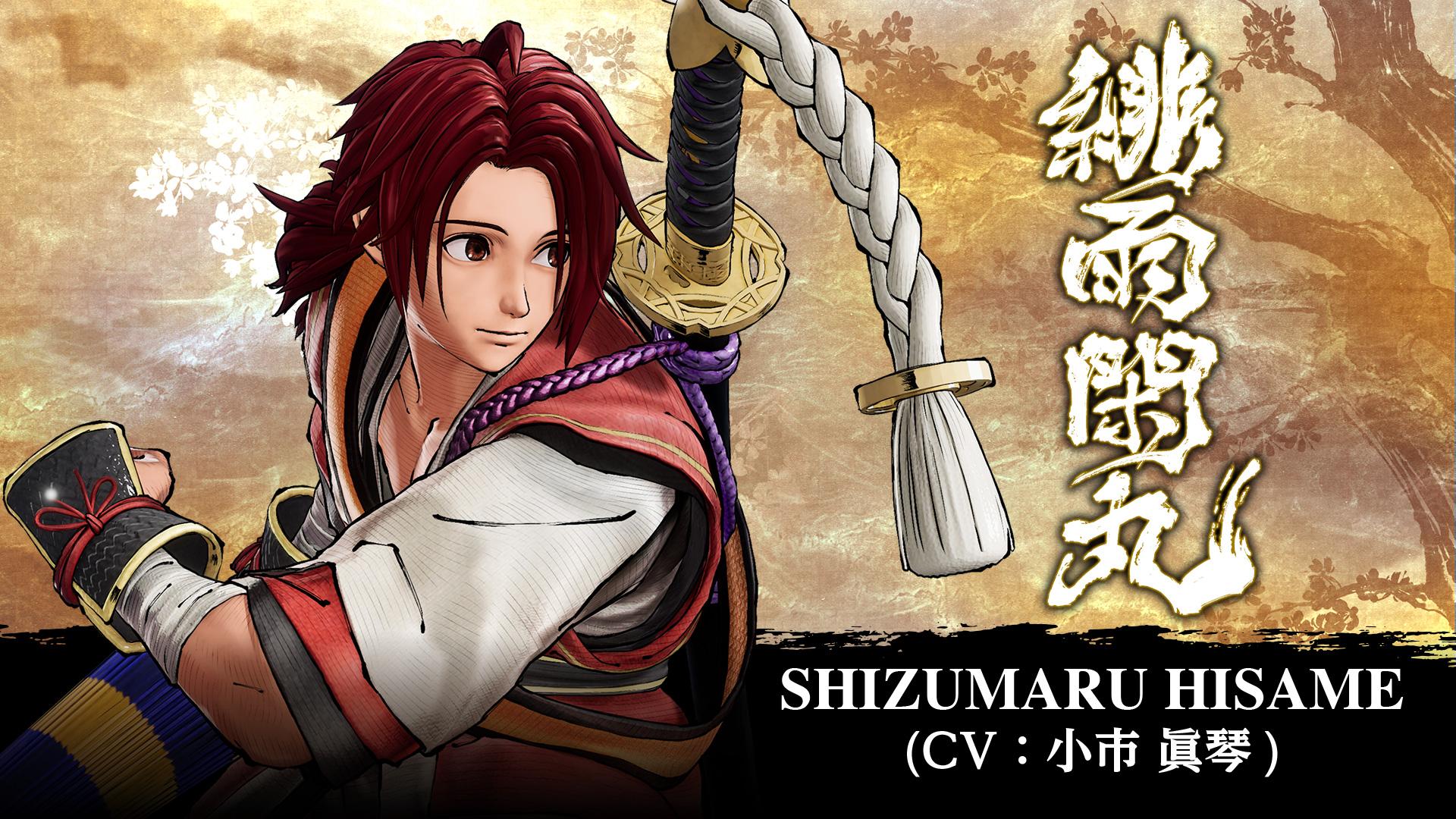 SNK《侍魂 晓》公布DLC角色上线计划 真镜名美奈加入开发