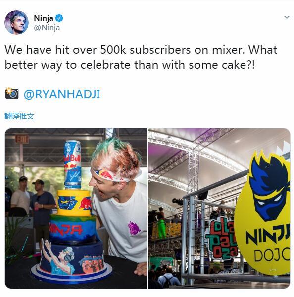 大主播Ninja跳槽微软Mixer 已经给后者带来超过60万订阅