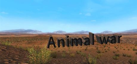 《动物战争》英文免安装版