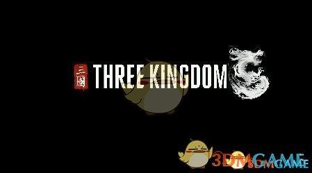 《全面战争:三国》游戏进入LOGO美化MOD