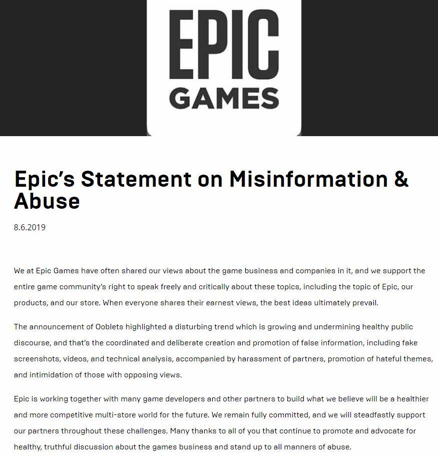 独占游戏开发商收到威胁 Epic发表声明力挺合作伙伴