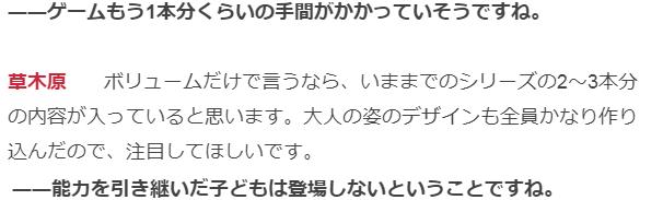 光荣加入为打造三国特色历史剧情!《火纹风花雪月》最新开发者访谈