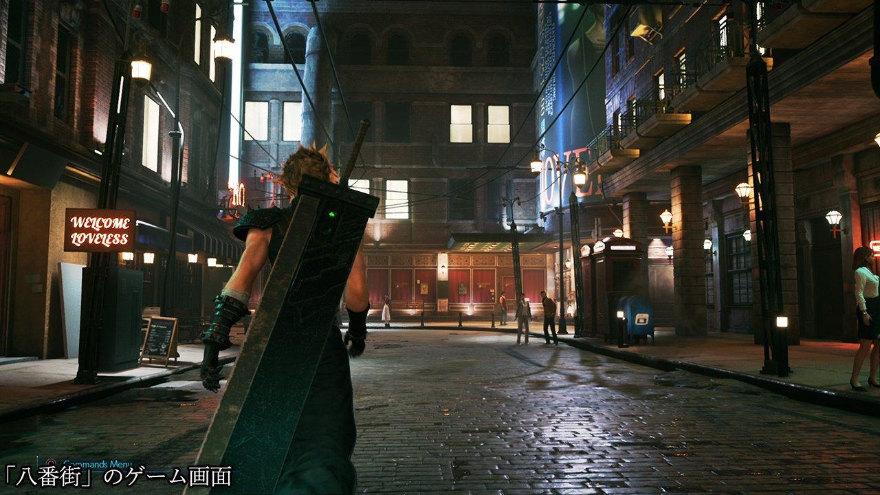 《最终幻想7:重制版》全新概念原画曝光 人山人海八番街