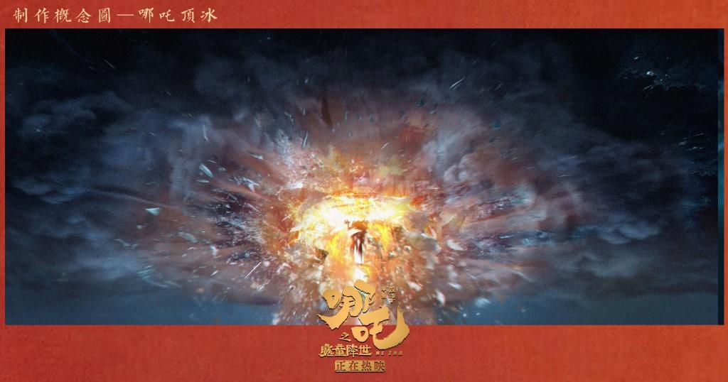 《哪吒之魔童降世》票房破27亿元 新概念图曝光
