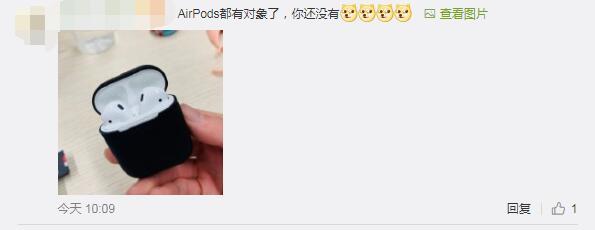 苹果CEO库克发七夕祝福 网友:AirPods都成双入对了