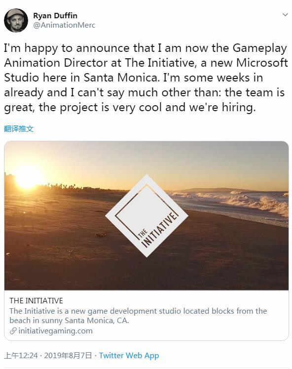 EA资深动画总监从生软工作室跳槽微软The Initiative
