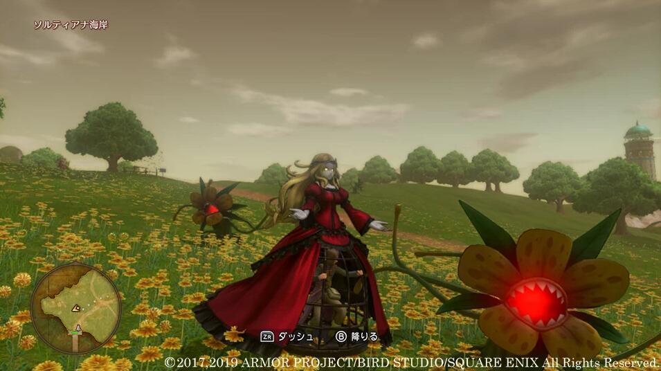 《勇者斗恶龙11:追寻逝去的时光S》新截图展示便利坐骑