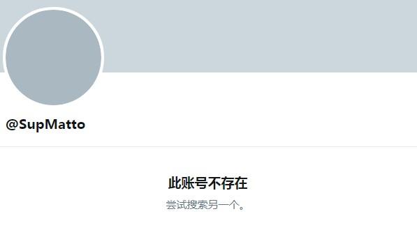 国外主播泄露 《无主之地3》 消息 被2K查了一年水表