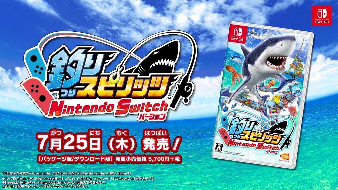 Fami日本游戏周销榜 《火焰纹章:风花雪月》回落次席