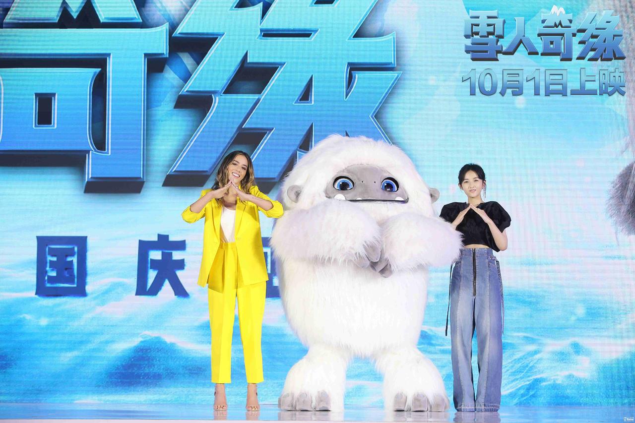 中美文化交融再度来袭 动画电影《雪人奇缘》曝最新预告