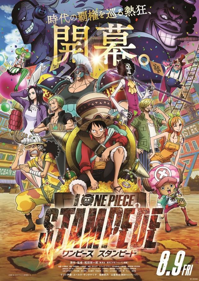 真的有趣神作将至!尾田发声热赞全新剧场版《海贼王》8.9上映