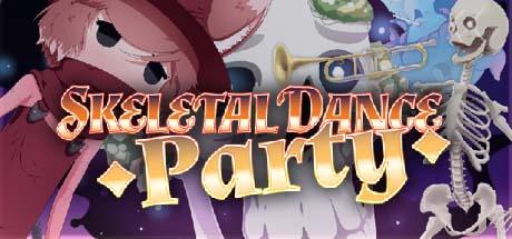 《骷髅舞会》游戏库