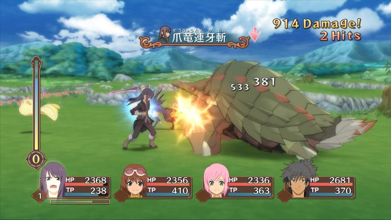 游戏历史上的今天:《薄暮传说》在日本发售