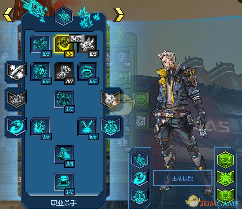 《无主之地3》赞恩全技能介绍 技能加点模拟器分享