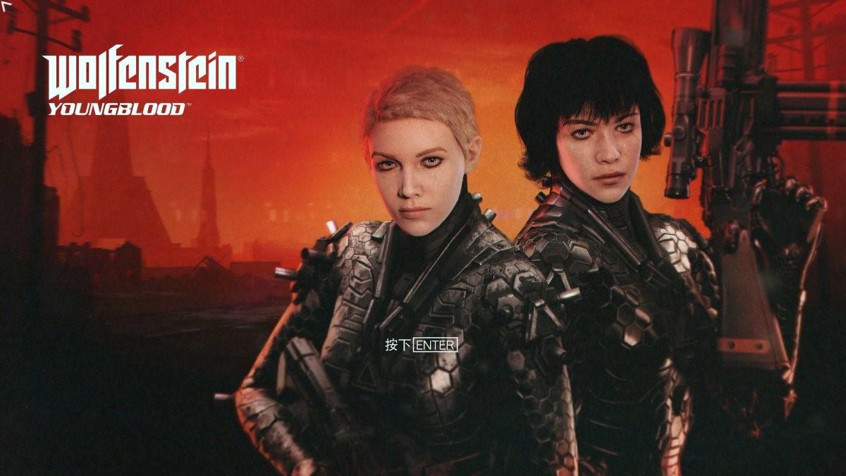 《德军总部:新血脉》评测:双胞胎姐妹的血腥寻父之路