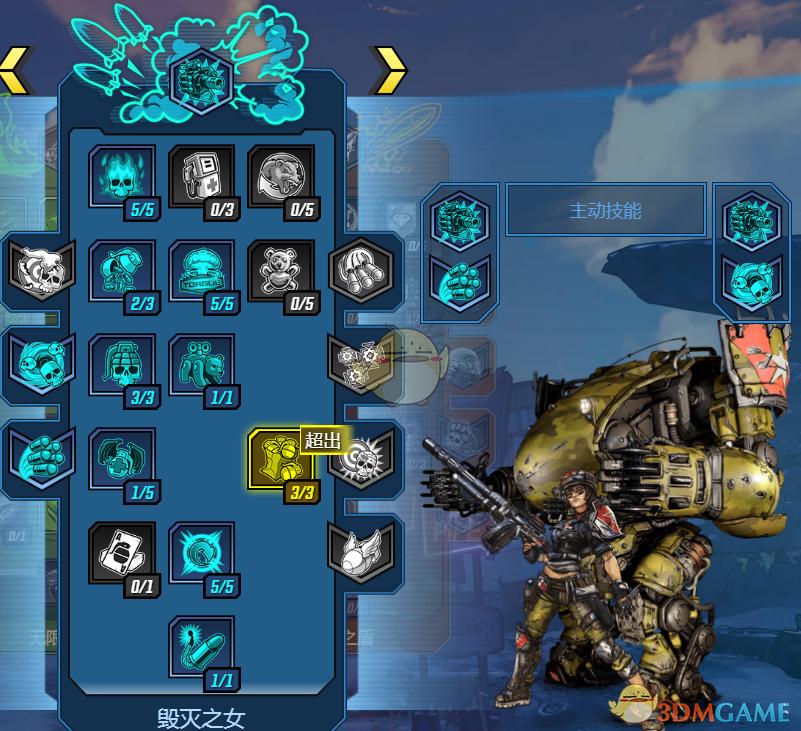 《无主之地3》莫泽全技能介绍 技能加点模拟器分享