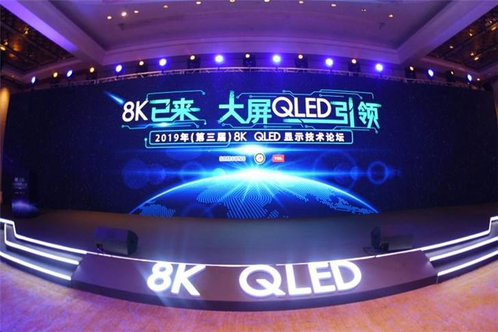 <b>中科院院士欧阳钟灿:8K超高清视频产业在5G时代迎来契机</b>