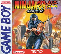 游戏历史上的今天:《赤影战士》在日本发售