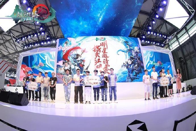 对于电竞比赛,《剑网3》与《剑网3:指尖江湖》有话想说
