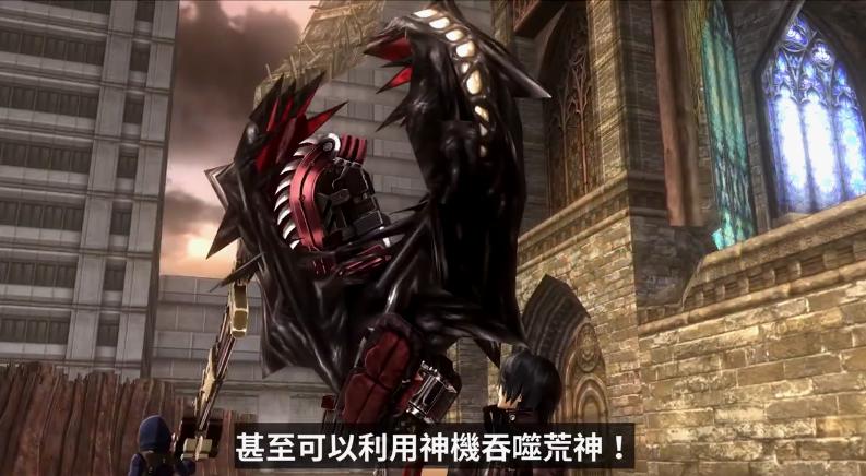 3分钟看懂《噬神者》系列!官方公布中文介绍影片