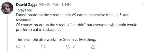 Epic平台不支持《無主之地3》預載 引發玩家瘋狂吐槽