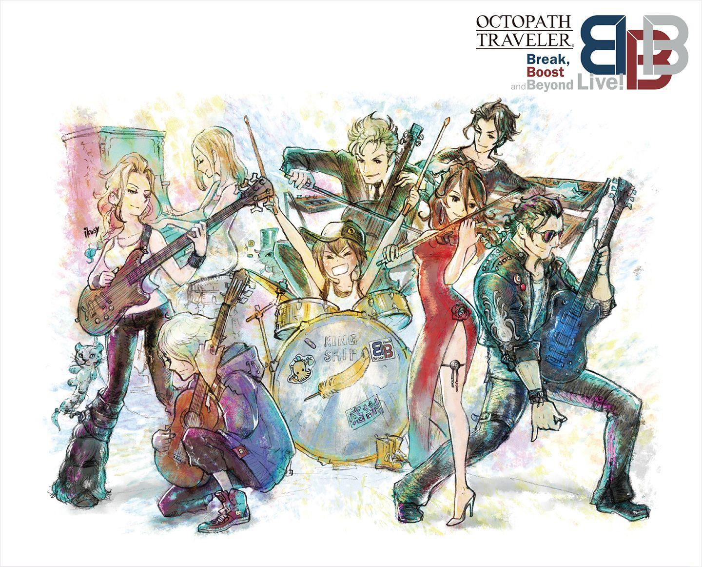 日本销售一空的《歧路旅人》音乐会光碟将在北美上市