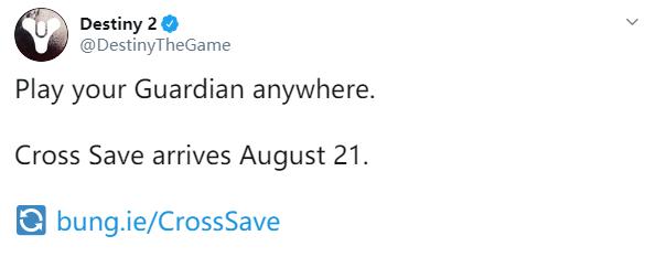 守护者到哪都能玩 《命运2》跨平台存档8月21日上线