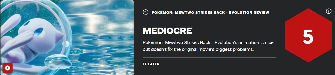 剧场版《超梦的逆袭—进化》IGN 5分:最大问题没解决