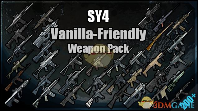 《边缘世界》更友好的武器v1.0 MOD