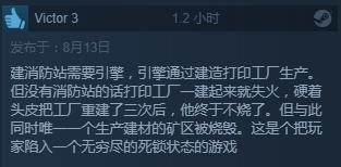 一款良心的模拟遊戲 《懸崖帝國》Steam特别好評