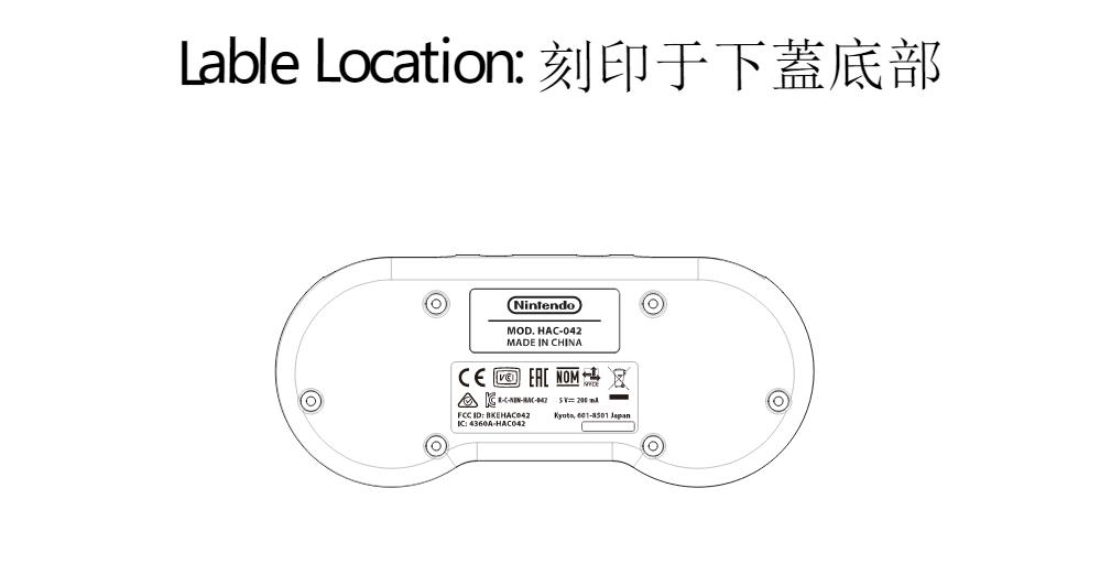 任天堂或将推出SNES无线手柄 适配于Switch