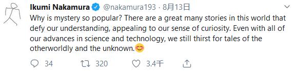 《幽灵线东京》制作人可能在考虑续作:未知很有趣
