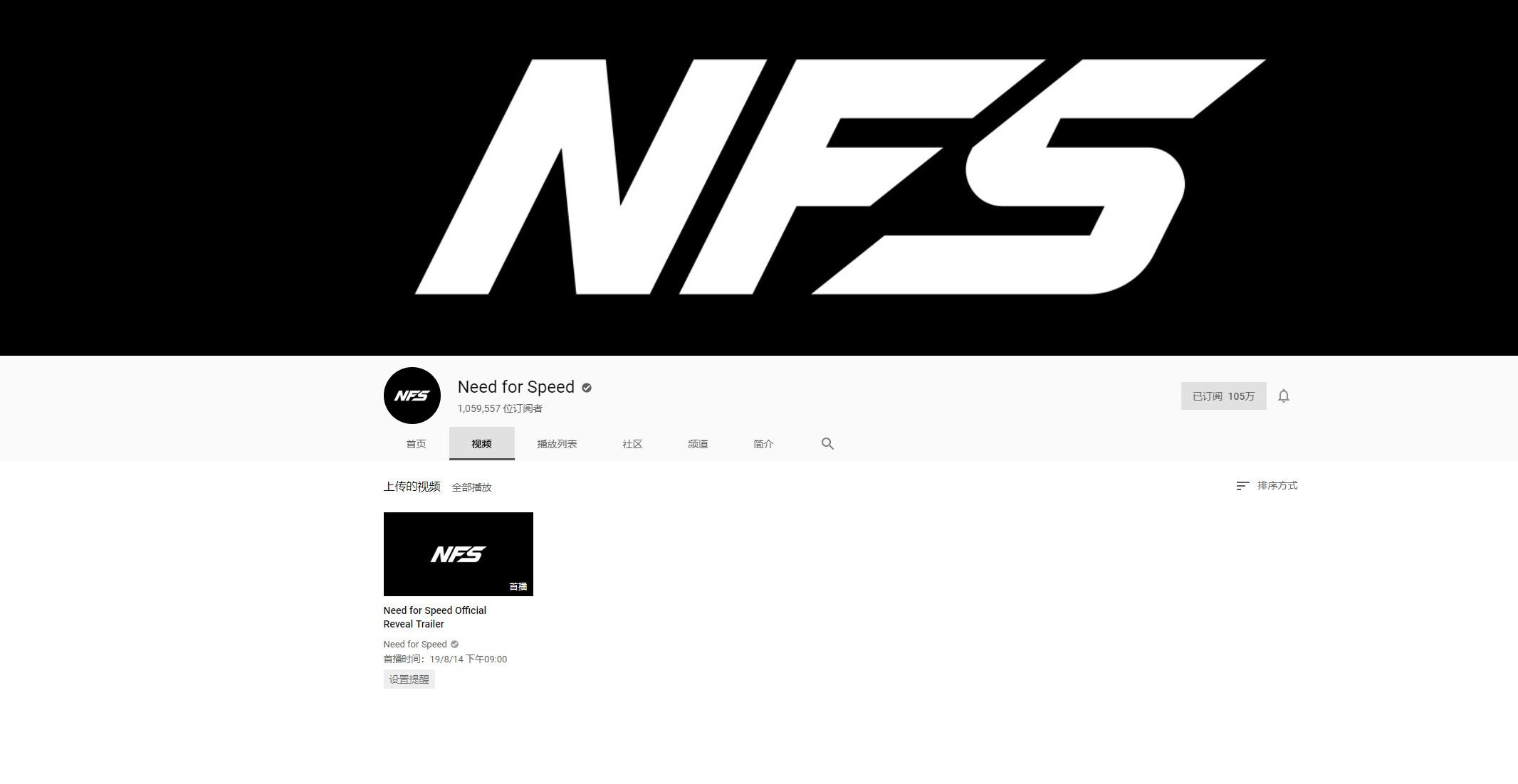 《极品飞车21》设定在迈阿密 游戏名和首个截图泄露
