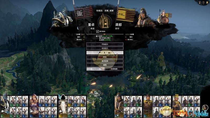《全面战争:三国》风暴英雄MOD