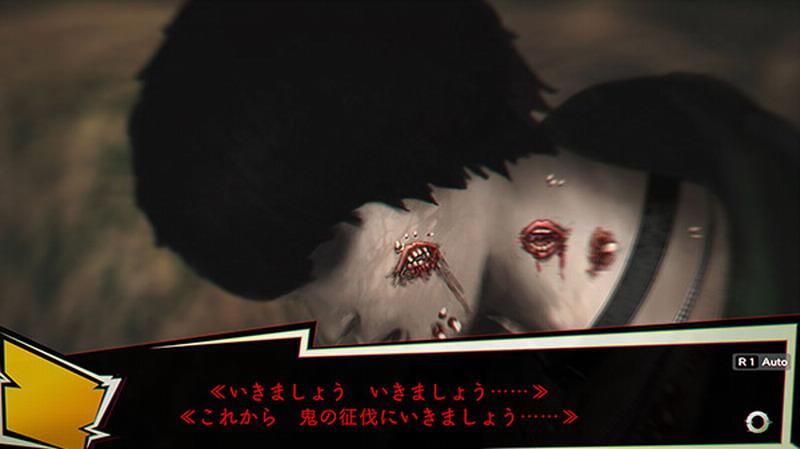 恐怖游戏《NG》欧美版10月10日登陆PC平台 吓死人!