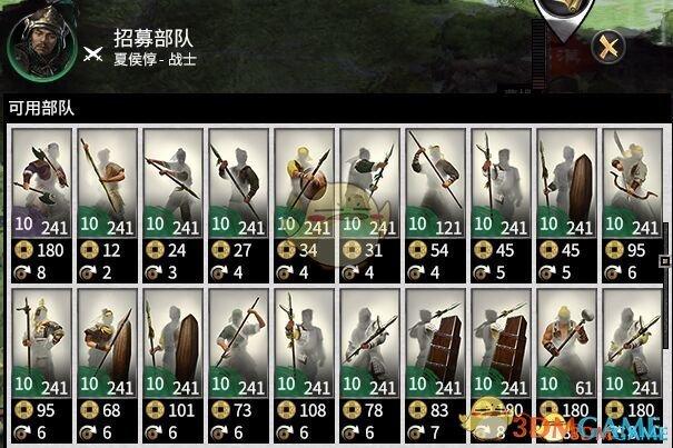 《全面战争:三国》八王DLC全兵种解锁MOD