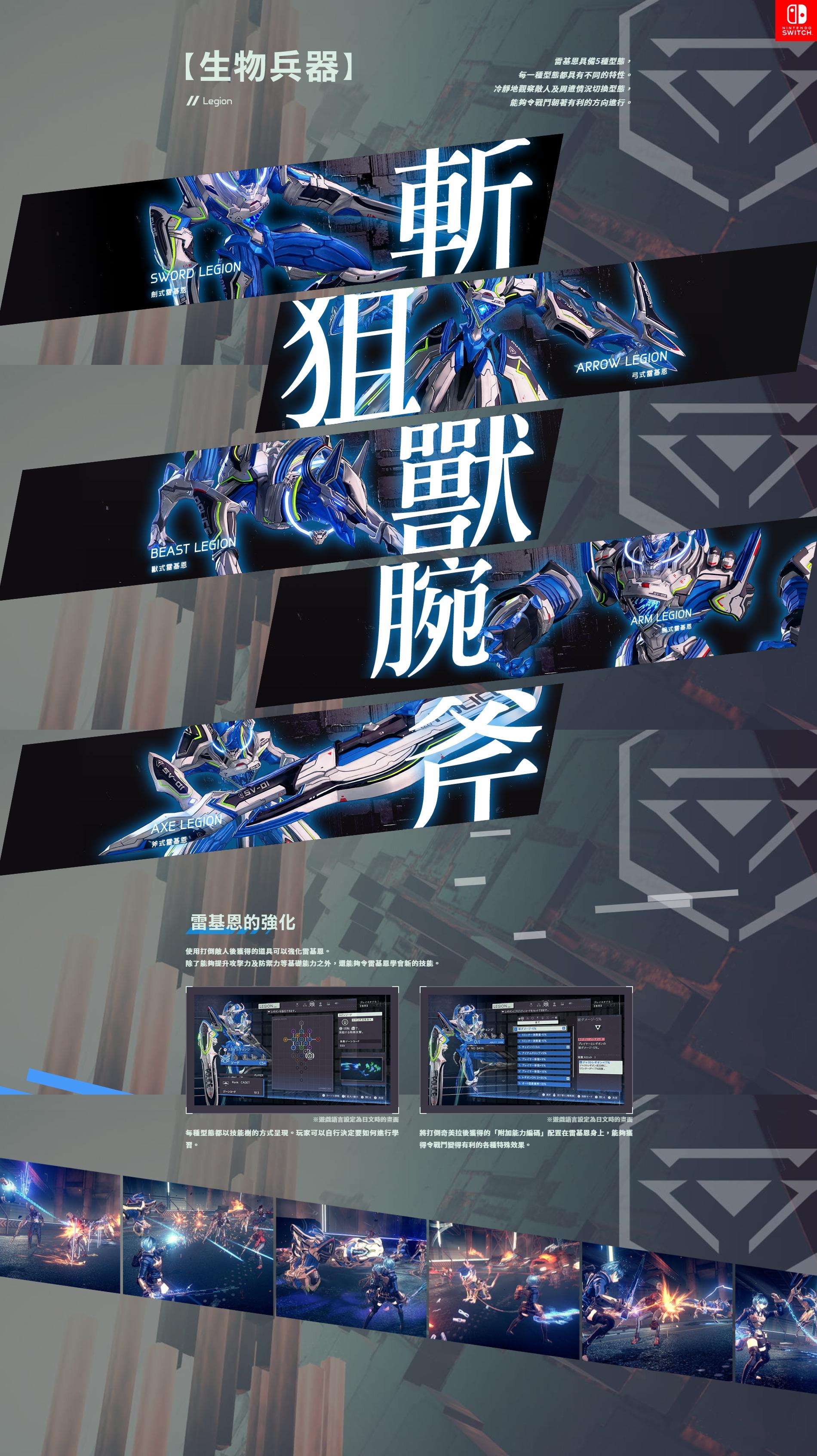 《异界锁链》中文官网内容更新 背景、人物信息全知晓