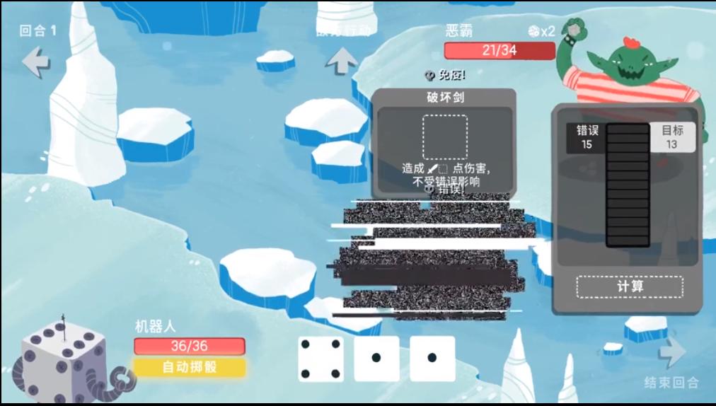 《骰子地下城》官方宣传视频分享