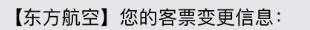 《无主之地3》全中文语音版本与新猎人FL4K试玩报告