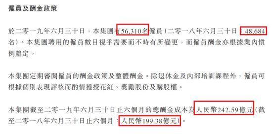 腾讯Q2财报出炉:手游收入222亿 网游狂揽273亿元