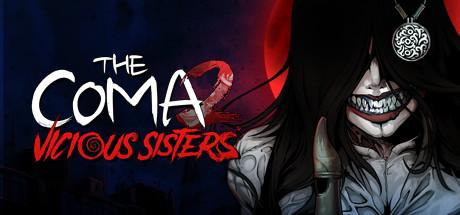《昏迷2:恶毒姐妹》steam正版分流 中文免安装版