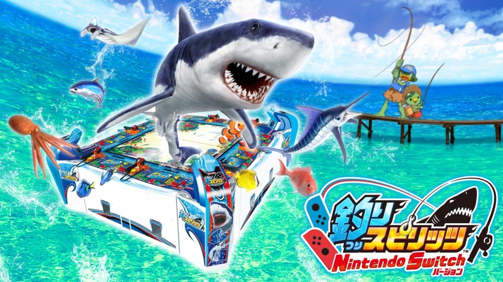 钓鱼比当老师有趣 Fami通日本游戏周销榜公布