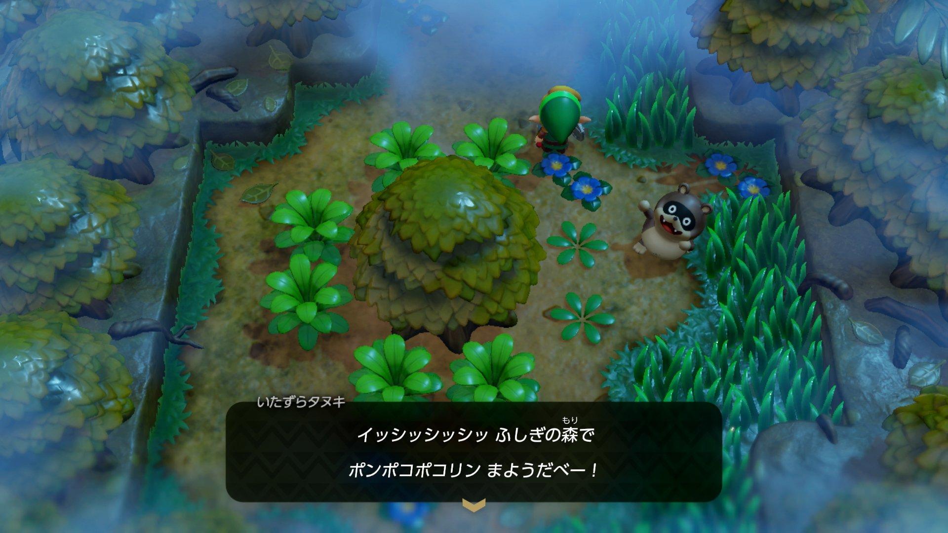 神秘岛屿大冒险 《塞尔达传说:织梦岛》游戏特性演示